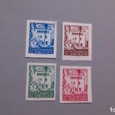 Sellos: ESPAÑA- 1945 - BARCELONA - EDIFIL 65/68 S - SIN DENTAR - SERIE COMPLETA - MNH** - NUEVOS - VALOR 56€. Lote 163984382