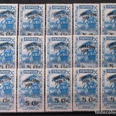 Sellos: BENEFICENCIA, HUÉRFANOS CORREOS, 36, QUINCE SELLOS NUEVOS, SIN CH. HISTORIA DEL CORREO.. Lote 164548294