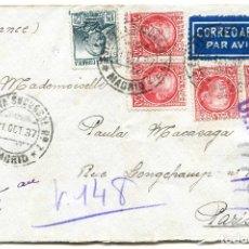 Sellos: CARTA CENSURADA A FRANCIA DESDE MADRID ESTAFETA SUCURSAL Nº 7 21/0CT/1937. Lote 164566942