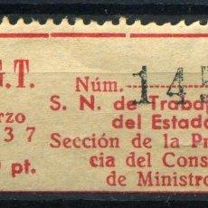 Sellos: ESPAÑA. GUESPAÑA. GUERRA CIVIL. UGT. 1937. Lote 164681362