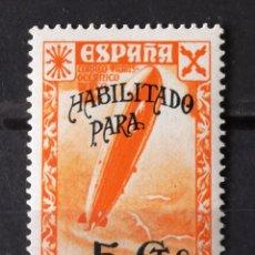 Sellos: BENEFICENCIA, HUÉRFANOS CORREOS, 39, NUEVO, SIN CH. HISTORIA DEL CORREO.. Lote 164689282