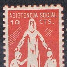 Sellos: 0705. SELLO, VIÑETA GANDIA (VALENCIA) 10 CTS, ASISTENCAO SOCIAL, GUERRA CIVIL **. Lote 164724858
