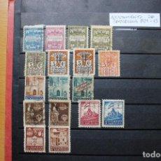 Sellos: LOTE 17 SELLOS BARCELONA 1929-1942. Lote 164731942