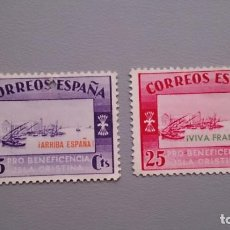 Sellos: ESPAÑA - GUERRA CIVIL - VIÑETAS - PRO BENEFICENCIA - ISLA CRISTINA - MH* - NUEVOS.. Lote 164844198