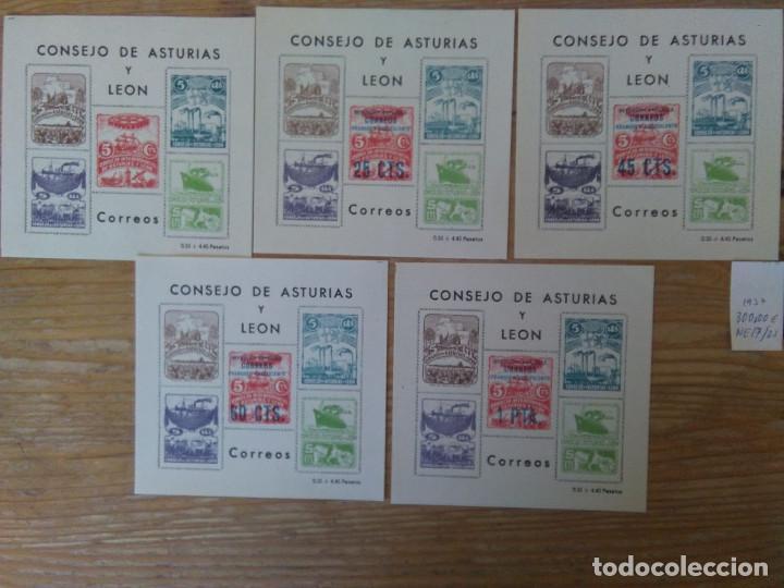 Q500-SERIE COMPLETA HOJAS BLOQUE CONSEJO ASTURIAS Y LEÓN 1937 NE17/21. 300,00€ FILABO,NO EXPENDIDAS, (Sellos - España - Guerra Civil - De 1.936 a 1.939 - Nuevos)