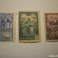 Sellos: SELLOS BENEFICENCIA 1937. Lote 157268682