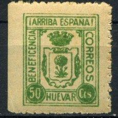 Timbres: ESPAÑA. GUERRA CIVIL. HUÉVAR. EDIFIL Nº62A. 50CTS SIN RESEÑAR. Lote 155792286