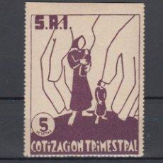 Sellos: VIÑETA POLÍTICA REPUBLICANA. AFINET 65 * . Lote 165045454