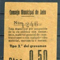Sellos: ESPAÑA. GUERRA CIVIL. JAÉN. CONSEJO MUNICIPAL. OCUPACIÓN VÍA PÚBLICA. Lote 165057514