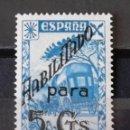 Sellos: BENEFICENCIA, HUÉRFANOS CORREOS, 41, SELLO NUEVO, CON INAPRECIABLE SEÑAL CH. HISTORIA DEL CORREO.. Lote 165182946