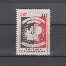 Sellos: VIÑETA POLÍTICA REPUBLICANA. GUILLAMÓN 1918 *. Lote 165220502