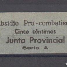 Sellos: EDIFIL NO CATALOGADO. 5 CTS SUBSIDIO PRO - COMBATIENTES. . Lote 165230934