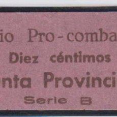 Sellos: EDIFIL NO CATALOGADO. 10 CTS SUBSIDIO PRO COMBATIENTES.. Lote 165236790