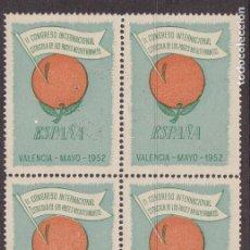 Sellos: CC29-VIÑETAS CONGRESO INTERNACIONAL CITRÍCOLA. VALENCIA 1952 .BLOQUE 4 ** SIN FIJASELLOS LUJO. Lote 165256498