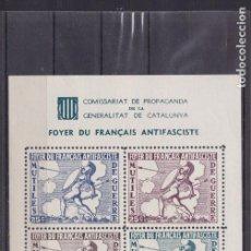 Sellos: DD5-GUERRA CIVIL HOJA BLOQUE FOYER DU FRANCAIS ANTIFASCISTE (*) . LUJO. Lote 165271110