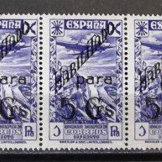 Sellos: BENEFICENCIA, HUÉRFANOS CORREOS, 43, CINCO SELLOS NUEVOS, SIN CH., EN UNA TIRA. HISTORIA DEL CORREO.. Lote 165318306