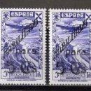 Sellos: BENEFICENCIA, HUÉRFANOS CORREOS, 43, CUATRO SELLOS NUEVOS, SIN CH., EN DOS PAREJAS. HISTORIA DEL COR. Lote 165318622