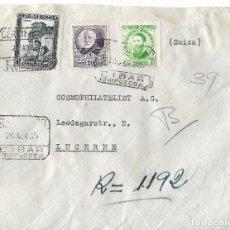 Sellos: CARTA CERTIFICADA DESDE EIBAR (GUIPUZCOA) DESTINO LUCERNA (SUIZA). AÑO 1935.. Lote 165366166