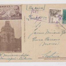 Sellos: PRECIOSA TARJETA. CORUÑA, GALICIA. POR AVIÓN. CENSURA MILITAR. AÑO 1939. Lote 165402014