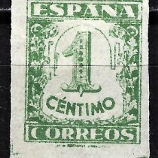 Sellos: 1936 ESPAÑA EDIFIL ED 802 MNH** JUNTA DE DEFENSA NACIONAL. Lote 165540550