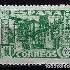 Sellos: 1936 ESPAÑA EDIFIL ED 805 NUEVO* SIN GOMA - JUNTA DE DEFENSA NACIONAL - 10 CTS. Lote 165541910