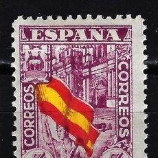 Sellos: 1937 ESPAÑA EDIFIL ED 812 MLH* NUEVO CON SEÑAL DE FIJASELLOS - JUNTA DE DEFENSA NACIONAL - 4 PESETAS. Lote 165543930