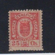 Sellos: JEREZ DE LA FRONTERA (CÁDIZ). EDIFIL 6 *. Lote 165591274