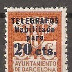 Sellos: BARCELONA TELEGRAFOS EDIFIL 11** SIN FIJASELLOS. Lote 165636302