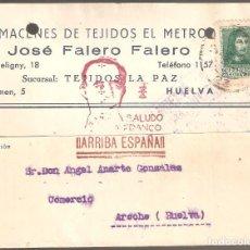 Sellos: GUERRA CIVIL: TARJETA POSTAL COMERCIAL DE HUELVA A AROCHE (HUELVA).. Lote 165833466