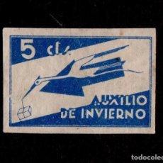 Sellos: A3-11 GUERRA CIVIL AUXILIO DE INVIERNO GALVEZ Nº 10S SIN DENTAR SIN GOMA.. Lote 165936230