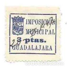 Sellos: IMPOSICIÓN MUNICIPAL 3 PTAS GUADALAJARA. Lote 165971318