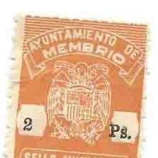 Sellos: AYUNTAMIENTO DE MEMBRIO SELLO MUNICIPAL 2 PTS. Lote 165972402