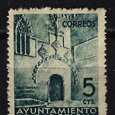 Sellos: 1938 BARCELONA EDIFIL 19 MNH** SIN FIJASELLOS CON GOMA - AYUNTAMIENTO PUERTA DEL MAR. Lote 166045270