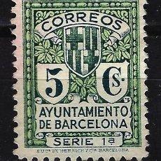 Sellos: 1932 BARCELONA EDIFIL 19 MH* CON CHARNELA SIN GOMA - AYUNTAMIENTO ESCUDO. Lote 166047246