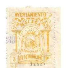 Sellos: AYUNTAMIENTO DE MALAGA SELLO MUNICIPAL 3PTS. Lote 166124238
