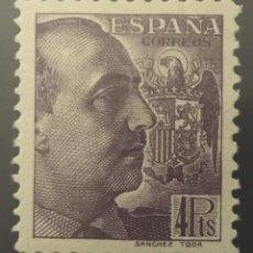 Sellos: 1939-ESPAÑA EDIFIL 877**MNH FRANCO - SANCHEZ TODA NUEVO SIN FIJASELLOS - LUJO. Lote 166153094