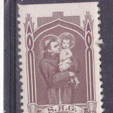 Sellos: RR3- VIÑETA SAN ANTONIO (*) SIN GOMA . 19 X 29 MM. Lote 166217462