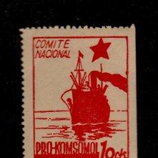 Sellos: GG- 2451 COMITE NACIONAL PRO KOMSOMOL VALOR 10 CTS ROJO. Lote 166273382