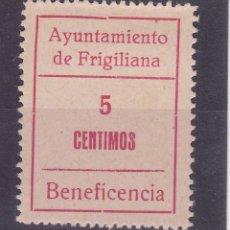 Sellos: RR7-GUERRA CIVIL. LOCALES BENEFICENCIA FRIGILIANA. (*) SIN GOMA . LUJO. Lote 166339338