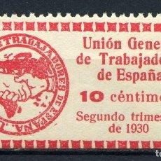 Sellos: ESPAÑA. GUERRA CIVIL. UGT. EDIFIL Nº746. Lote 166361806