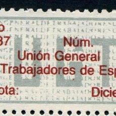 Timbres: ESPAÑA. GUERRA CIVIL. UGT. EDIFIL Nº753R1. 1937. Lote 166387986