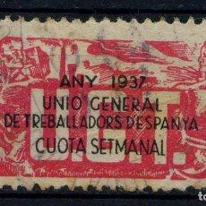 Sellos: ESPAÑA. GUERRA CIVIL. UGT. EDIFIL Nº757. Lote 166390462