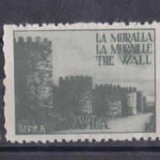 Selos: RR12- VIÑETA LA MURALLA AVILA SIN GOMA . Lote 166453522