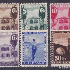 Sellos: RR12-GUERRA CIVIL LOCALES BENEFICENCIA HUÉVAR . NUEVOS**/*. Lote 166466458
