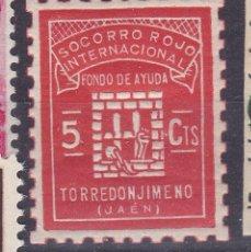 Sellos: RR12-GUERRA CIVIL LOCALES SOCORRO ROJO TORREDONJIMENO JAÉN ** SIN FIJASELLOS. Lote 166466498