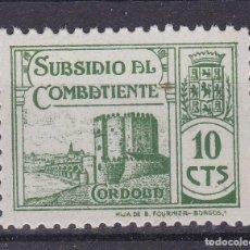 Sellos: RR13-GUERRA CIVIL LOCAL SUBSIDIO DEL COMBATIENTE CÓRDOBA ** SIN FIJASELLOS. Lote 166466598