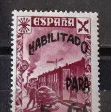 Sellos: BENEFICENCIA, HUÉRFANOS CORREOS, 46, NUEVO, SIN CH. HISTORIA DEL CORREO.. Lote 166522710