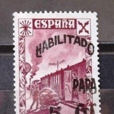 Timbres: BENEFICENCIA, HUÉRFANOS CORREOS, 46, USADO, SIN MATASELLAR. HISTORIA DEL CORREO.. Lote 166522882