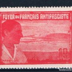 Sellos: GUERRA CIVIL FOYER DU FRANCAIS ANTIFASCISTE MADELON LOT009 CHARNELA. Lote 166533734