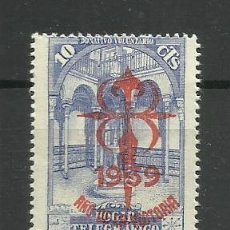 Francobolli: ESPAÑA 1939 TELEGRAFOS- NUEVO**SOBREIMPRESO. Lote 166539230